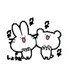 しょうたスタンプ2(ウサギくん)(個別スタンプ:01)