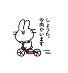しょうたスタンプ2(ウサギくん)(個別スタンプ:02)