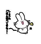 しょうたスタンプ2(ウサギくん)(個別スタンプ:03)