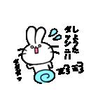 しょうたスタンプ2(ウサギくん)(個別スタンプ:04)