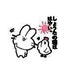 しょうたスタンプ2(ウサギくん)(個別スタンプ:06)