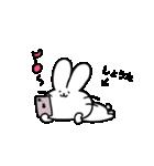 しょうたスタンプ2(ウサギくん)(個別スタンプ:11)