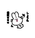 しょうたスタンプ2(ウサギくん)(個別スタンプ:14)