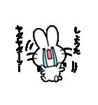 しょうたスタンプ2(ウサギくん)(個別スタンプ:15)