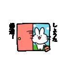 しょうたスタンプ2(ウサギくん)(個別スタンプ:16)