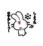 しょうたスタンプ2(ウサギくん)(個別スタンプ:17)