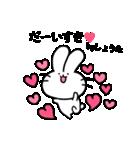 しょうたスタンプ2(ウサギくん)(個別スタンプ:18)