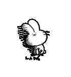 しょうたスタンプ2(ウサギくん)(個別スタンプ:19)