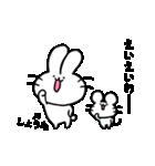 しょうたスタンプ2(ウサギくん)(個別スタンプ:21)