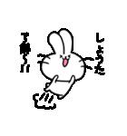 しょうたスタンプ2(ウサギくん)(個別スタンプ:24)