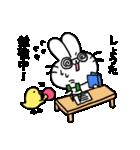 しょうたスタンプ2(ウサギくん)(個別スタンプ:26)