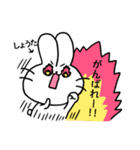 しょうたスタンプ2(ウサギくん)(個別スタンプ:28)