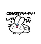 しょうたスタンプ2(ウサギくん)(個別スタンプ:30)