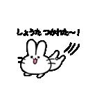 しょうたスタンプ2(ウサギくん)(個別スタンプ:32)