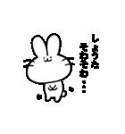 しょうたスタンプ2(ウサギくん)(個別スタンプ:33)