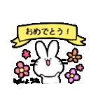 しょうたスタンプ2(ウサギくん)(個別スタンプ:34)