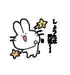 しょうたスタンプ2(ウサギくん)(個別スタンプ:35)