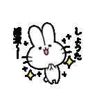しょうたスタンプ2(ウサギくん)(個別スタンプ:37)