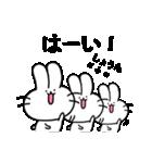 しょうたスタンプ2(ウサギくん)(個別スタンプ:38)