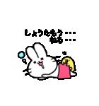 しょうたスタンプ2(ウサギくん)(個別スタンプ:39)