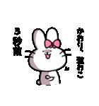 かおりスタンプ2(ウサギちゃん)(個別スタンプ:01)