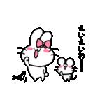 かおりスタンプ2(ウサギちゃん)(個別スタンプ:02)