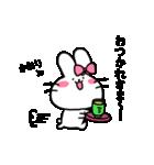 かおりスタンプ2(ウサギちゃん)(個別スタンプ:05)