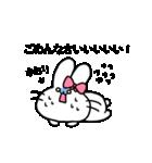 かおりスタンプ2(ウサギちゃん)(個別スタンプ:10)