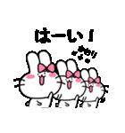 かおりスタンプ2(ウサギちゃん)(個別スタンプ:11)