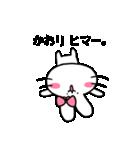 かおりスタンプ2(ウサギちゃん)(個別スタンプ:15)