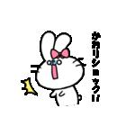 かおりスタンプ2(ウサギちゃん)(個別スタンプ:17)