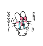 かおりスタンプ2(ウサギちゃん)(個別スタンプ:18)