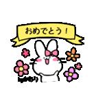 かおりスタンプ2(ウサギちゃん)(個別スタンプ:19)