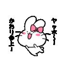 かおりスタンプ2(ウサギちゃん)(個別スタンプ:20)