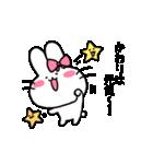 かおりスタンプ2(ウサギちゃん)(個別スタンプ:22)