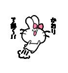 かおりスタンプ2(ウサギちゃん)(個別スタンプ:24)