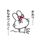 かおりスタンプ2(ウサギちゃん)(個別スタンプ:25)