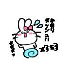 かおりスタンプ2(ウサギちゃん)(個別スタンプ:26)