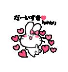 かおりスタンプ2(ウサギちゃん)(個別スタンプ:29)