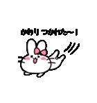 かおりスタンプ2(ウサギちゃん)(個別スタンプ:30)