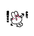 かおりスタンプ2(ウサギちゃん)(個別スタンプ:33)