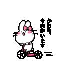 かおりスタンプ2(ウサギちゃん)(個別スタンプ:35)
