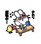 かおりスタンプ2(ウサギちゃん)(個別スタンプ:36)