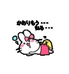 かおりスタンプ2(ウサギちゃん)(個別スタンプ:37)