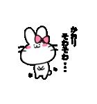 かおりスタンプ2(ウサギちゃん)(個別スタンプ:38)