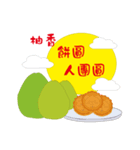 Bobby Bear - Happy Mid-Autumn Festival(個別スタンプ:04)
