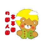 Bobby Bear - Happy Mid-Autumn Festival(個別スタンプ:07)