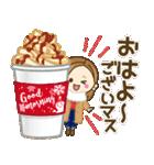 大人女子の日常【冬&年末年始】(個別スタンプ:1)
