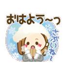 大人女子の日常【冬&年末年始】(個別スタンプ:2)