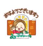 大人女子の日常【冬&年末年始】(個別スタンプ:3)